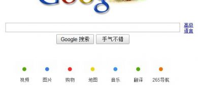 googlechino