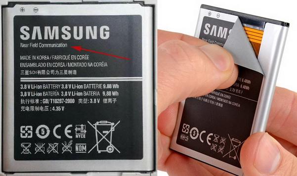 NFC samsung